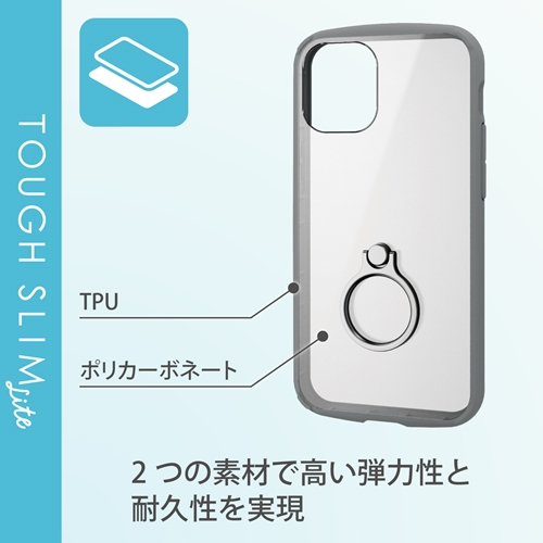 エレコム iPhone12mini用ケース PM-A20ATSLFCRGY