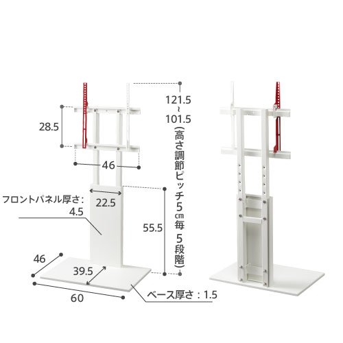 EQUALS テレビスタンド(32〜60インチ) WALL TV STAND V2 D05000010(D05-10)