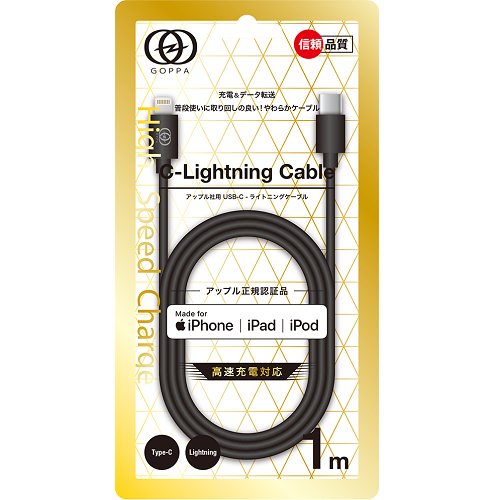 GOPPA USB−C to Lightning ケーブル GP-TCLC1MG1/B