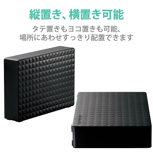SEAGATE 3.5インチHDD SGD-MY030UBK