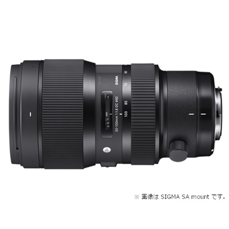 SIGMA 交換用レンズ ニコンFマウント 50-100mm F1.8 DC HSM (ニコン)