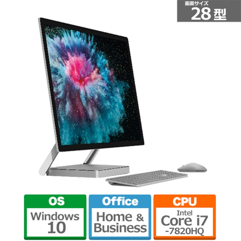 マイクロソフト Surface Studio 2(i7 1TB 32GB) LAK-00023