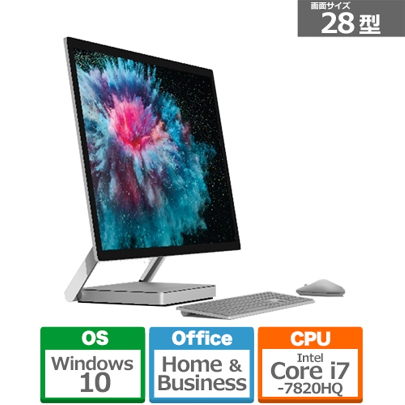 マイクロソフト Surface Studio 2(i7 2TB 32GB) LAM-00023