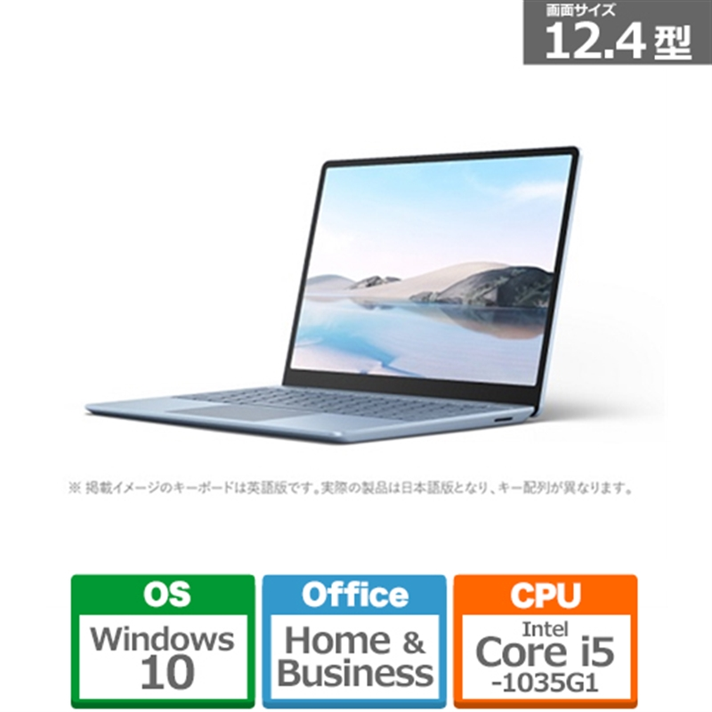 マイクロソフト Surface Laptop Go i5/8GB/128GB THH-00034