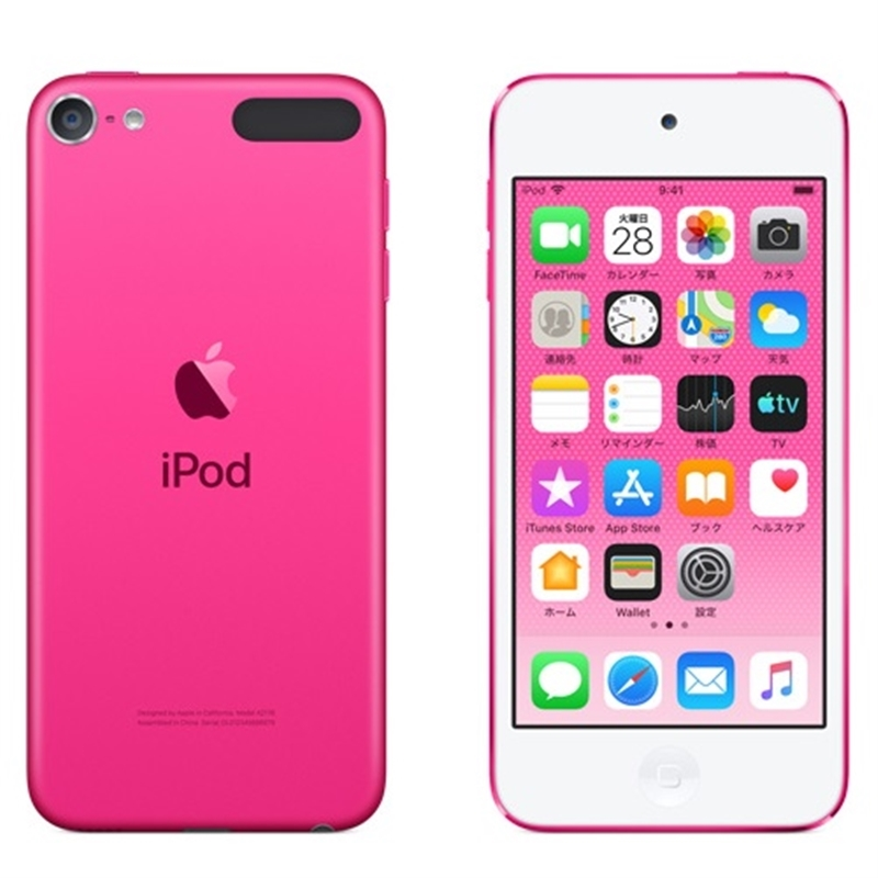 APPLE iPod touch(第7世代 2019年モデル) MVJ82J/A(iPod touch 256GB ピンク)