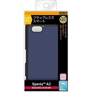 レイアウト Xperia A2(SO−04F)用ケース RT-SO04FLC10/DN