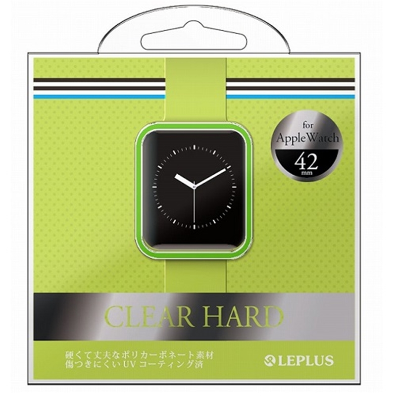 MSソリューションズ AppleWatch/42mm/Series1用ケース LP-AW42HGCGR