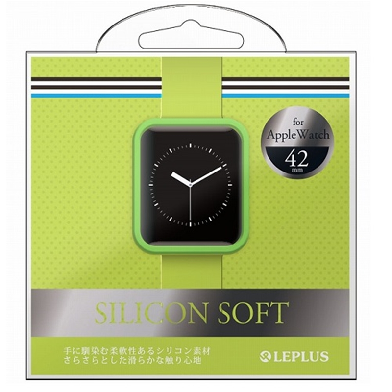 MSソリューションズ AppleWatch/42mm/Series1用ケース LP-AW42SLGR