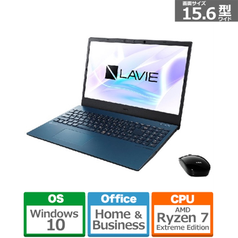 NEC LAVIE Note Standard PC-N1585AAL