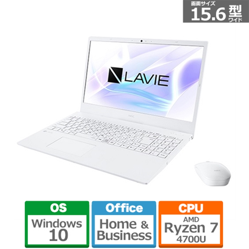 NEC LAVIE Note Standard PC-N1565AKW