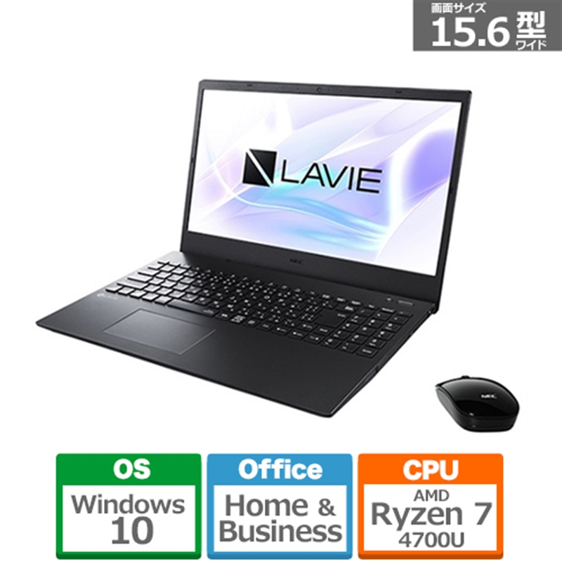NEC LAVIE Note Standard PC-N1565AKB