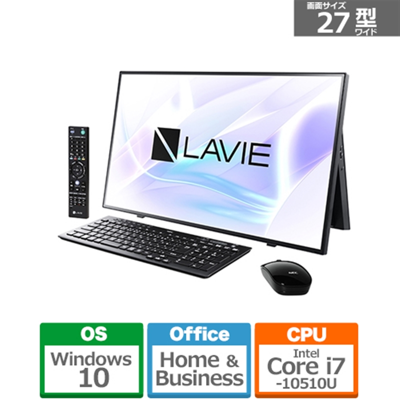 NEC LAVIE A27 PC-A2797BAB