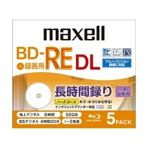マクセル 録画用BD−RE DL BE50VPLWPA5SKS