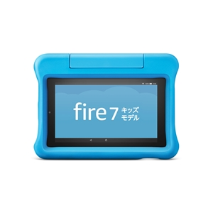 Amazon Fire7 キッズモデル 16GB B07H8RV5BD