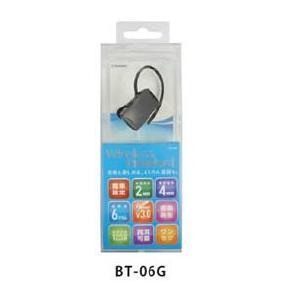 オズマ Bluetooth BT-06G