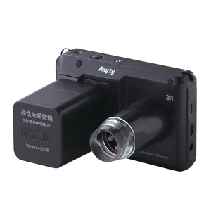 3R-VIEWTER-500IR