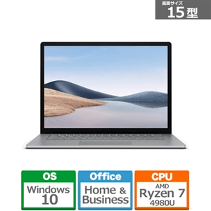 マイクロソフト Surface Laptop 4 Ryzen 7/8GB/256GB 5UI-00020