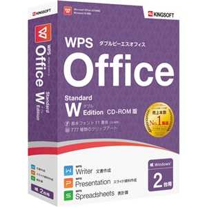 KINGSOFT オフィスソフト WPS OFFICE STANDARD W EDITION CD-ROM版