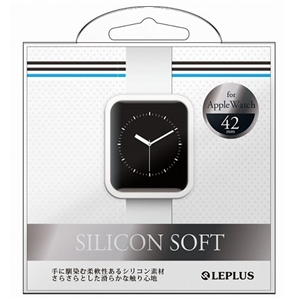 MSソリューションズ AppleWatch/42mm/Series1用ケース LP-AW42SLWH