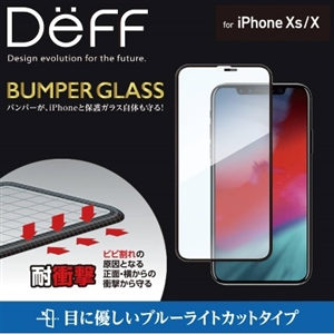 Deff iPhone XS/X用フィルム DG-IP18SBB3F