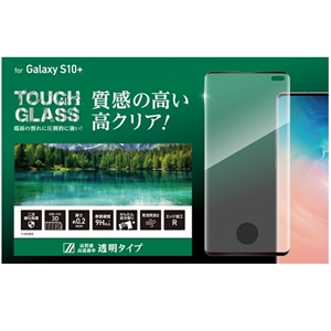 Deff Galaxy S10+用フィルム DG-GAS10PG2DS