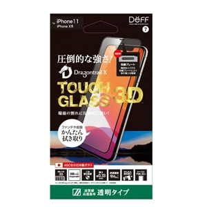 Deff iPhone 11用フィルム DG-IP19M3DG3DF