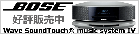 Wave SoundTouch music system IV取扱中